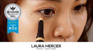 シークレット カモフラージュ ブライト アンド コレクト デュオの使い方 | Laura Mercier