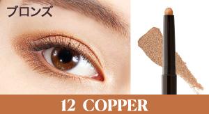 12  COPPER