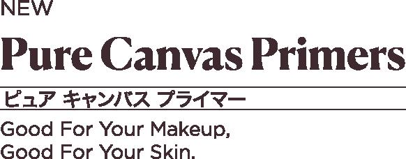 Pure Canvas Primer ピュア キャンバス プライマー