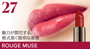 ROUGE MUSE