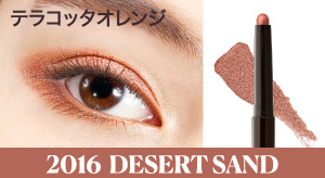 2016 DESERT SAND