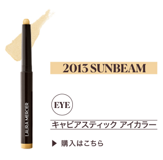 2013 SUNBEAM