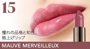MAUVE MERVEILLEUX