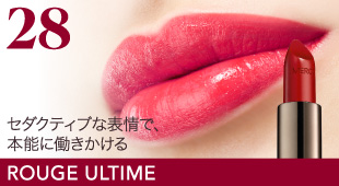 ROUGE ULTIME