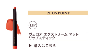 21 ON POINT