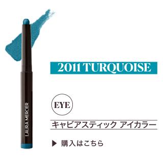 2011 TURQUOISE