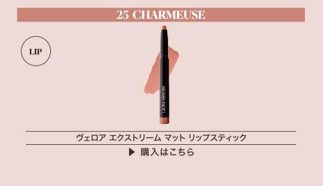 25 CHARMEUSE