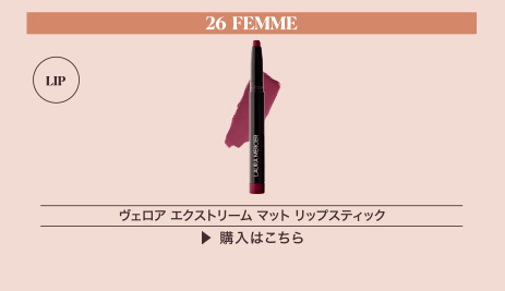 26 FEMME