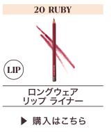 20 RUBY