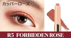 R5  FORBIDDEN ROSE