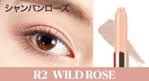 R2  WILD ROSE