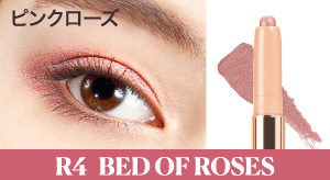 R4  BED OF ROSES
